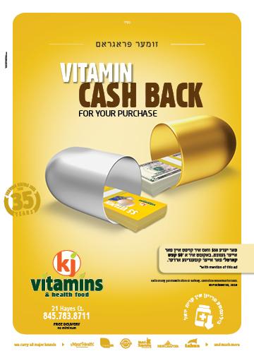 kj vitamins